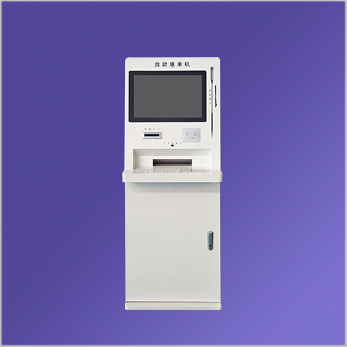 TD-1000A - Self-service form filling machine